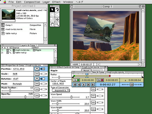 News: After Effects at 20: A Trip Down Memory Lane at Pro