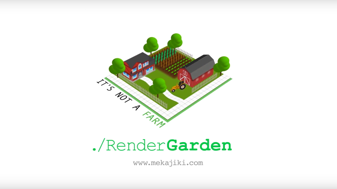 RenderGarden Installation and Configuration