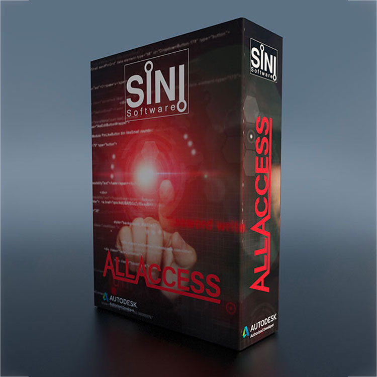 sini all access