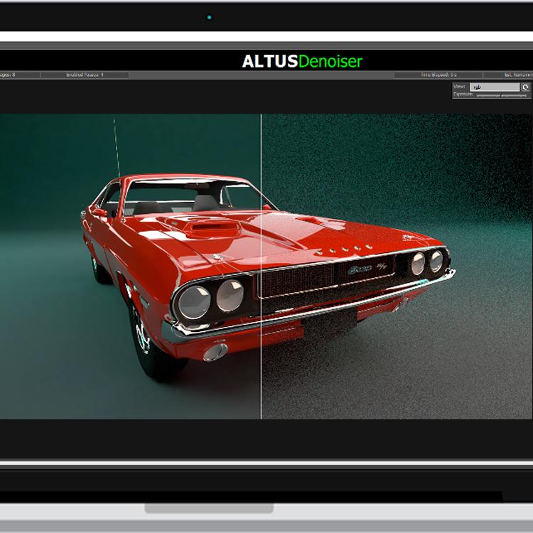 New: Altus Denoising Software - Remove Noise, Keep the Fine Details